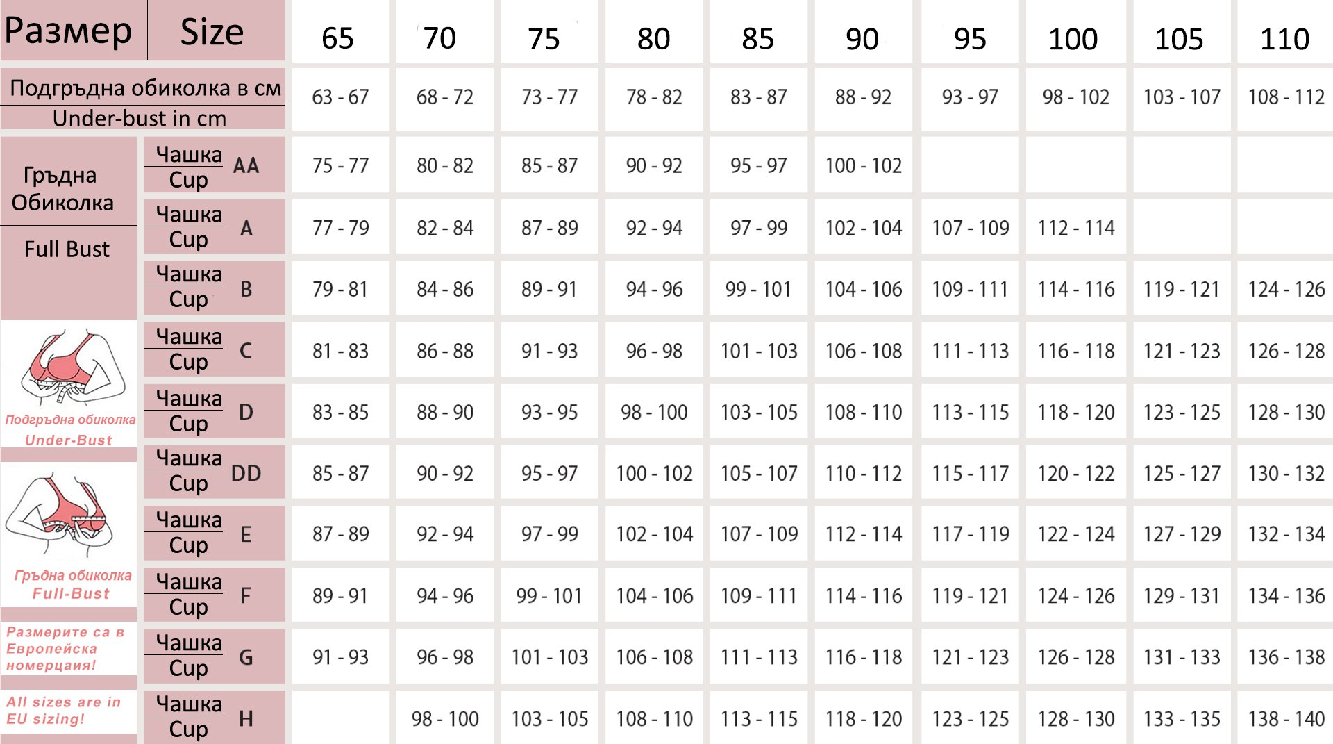 size-chart.jpg